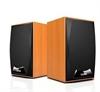 批发供应乐天下C102多媒体有源音箱 全网最低价木质高品质音响