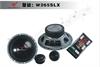 野兽汽车音响喇叭批发改装用品 W265SLX(6.5寸套装扬声器喇叭)