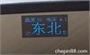 汽车多功能后视镜指南针温度指南针自动校准