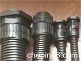 塑料接头、快速接头、线束套管接头、防水接头、浪管接头、卡口接头、直插接头