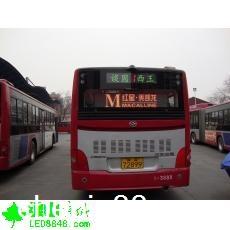 LED公交车广告屏