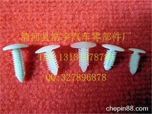 厂家供应各种优质塑料卡扣 尼龙卡扣 装饰卡扣 门板扣