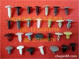 厂家供应各种优质汽车内饰配件 树形铆钉 倒刺铆钉