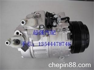 供应宝马523冷气泵,减震器,起动机,原厂件