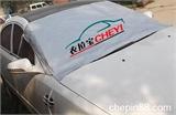 厂家直销汽车雪挡广告挡风玻璃霜挡定做防暴晒遮阳降温汽车前挡遮阳挡