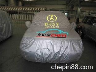 供应汽车车衣,涂银布车衣,涤纶防晒汽车罩,定做防尘罩,定制logo