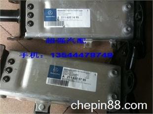 供应奔驰E280支架,汽油泵,电子扇,原厂