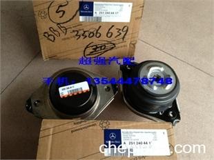供应奔驰R350 W251发动机机脚胶,起动机,连杆,原厂
