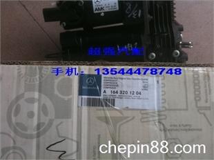 供应奔驰GL450打气泵,汽油泵,发电机,原厂