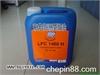 供應高寶印刷機專用LFC1460H鏈條油