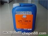 供应高宝印刷机专用LFC1460H链条油