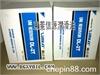 大金润滑油DL-2T GKL-2-050润滑脂