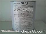供应Harmonic SK-1A机器人用油脂