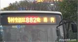 LED公交线路屏