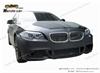 BMW宝马5系F10 F18改M-TECH套件