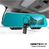 格比特后视镜行车记录仪,高清4.3寸屏+拔插式蓝牙接听+蓝镜防眩目