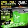 伟鹏 家用洗车器 WPM-332AG/332AB