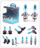 HOD H1 H3 H4 H7 9005 9006 H11充气灯泡 汽车灯泡