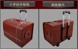江苏淮安汽车整理箱杆行李箱汽车储物箱收纳后备箱置物箱车载拉杆箱储物整理箱
