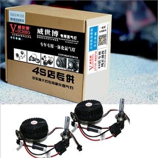 马自达M5一体化专用氙气灯 氙气大灯 前大灯改装专用
