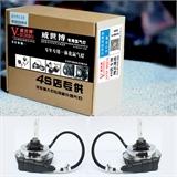 丰田新卡罗拉一体化氙气灯 专用氙气灯 前大灯改装专用