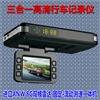 CZY-1高清行车记录仪电子狗三合一测速一体机 GPS行车轨迹