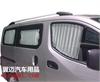 广州翼迈专车专用汽车窗帘 遮阳+保护隐私