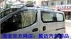 广州翼迈 私家车专用汽车窗帘 遮阳防晒+保护隐私