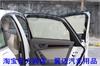 广州翼迈 私家车4S店专车定制汽车窗帘 车型全