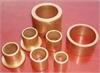 粉末冶金轴承 含油铜套 烧结铜衬套