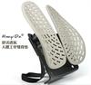soho舒活透气双背垫汽车腰靠 护腰保健舒适减压耐用  厂家直销