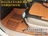 歌诗达尊真皮系列脚垫/大包围脚垫/厂家订做优惠价格/