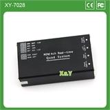 4路视频智能控制器批发 车载摄像头切换器分割器工厂 XY-7028