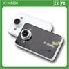 1080P高清行车记录仪 移动侦测 循环录影 车载记录仪
