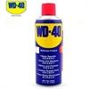 汽车专用防锈剂 防锈剂专家 WD-40  专门做汽车用品的企业