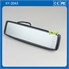 通用 4.3寸汽车车载显示器 倒车显示器工厂批发 XY-2043
