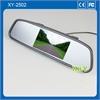 批发5寸后视镜显示器 汽车车载显示器 倒车显示器厂家 XY-2502 修改