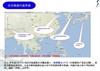 星云GPS定位系统,定位平台