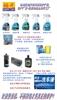 台湾极光汽车美容养护用品-厂家批发-洗车行老板请进