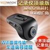 台湾视连科vico-WF1行车记录仪wifi超广角高清夜视WDR宽动态1080P