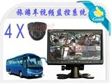车景通  客车 旅游巴士 3G远程监控车载录像机 3G车载录像机 车载录像机 停车录像