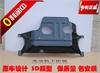 五菱荣光发动机护板 原车3D版型  整冲式压型 4s店专供