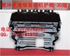 途观发动机护板-原车3D版型 整冲式压型