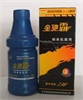 金驰霸纳米陶瓷抗磨剂修复130型, 发动机修复剂保护剂抗磨剂