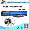 展鑫科技4.3寸OBD防眩目导航仪专车专用后视镜一体机