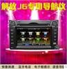 一汽解放J6(2011款)专用DVD导航
