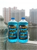 济南高级汽车玻璃水厂家 济南玻璃水批发 济南玻璃水专业代工厂OEM