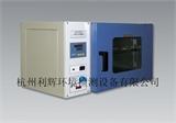 灭菌烘箱,高温灭菌箱,干热灭菌器