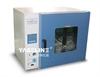 中国最好的电热鼓风干燥箱品牌