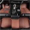汽车 专车专用脚垫定制批发四季通用脚垫